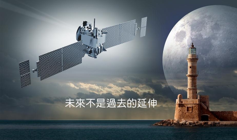 satellite-2651890_1280-2