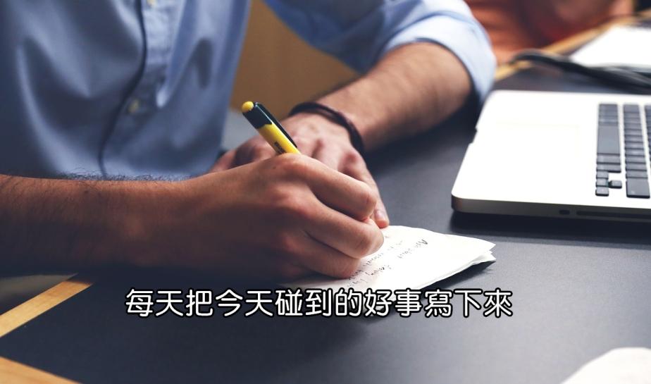 write-593333_1280-2