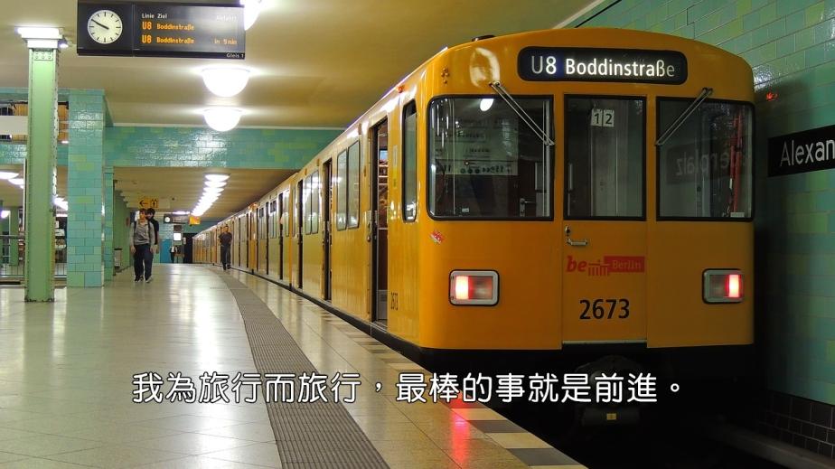 alexanderplatz-2662043_1280-2