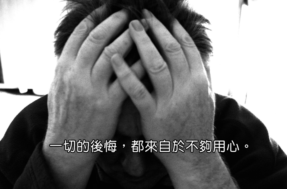 alone-62253_1280-2