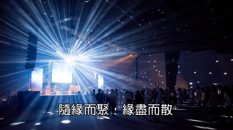 concert-2693502_1280-2