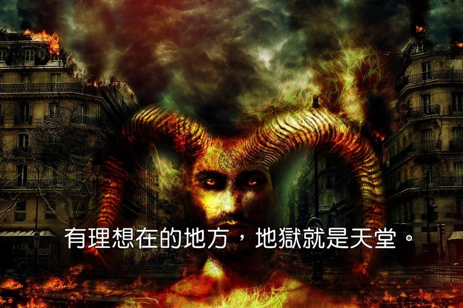 devil-2708544_1280-2