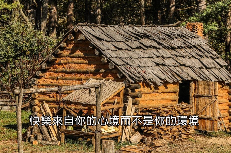 hut-202035_1280-2