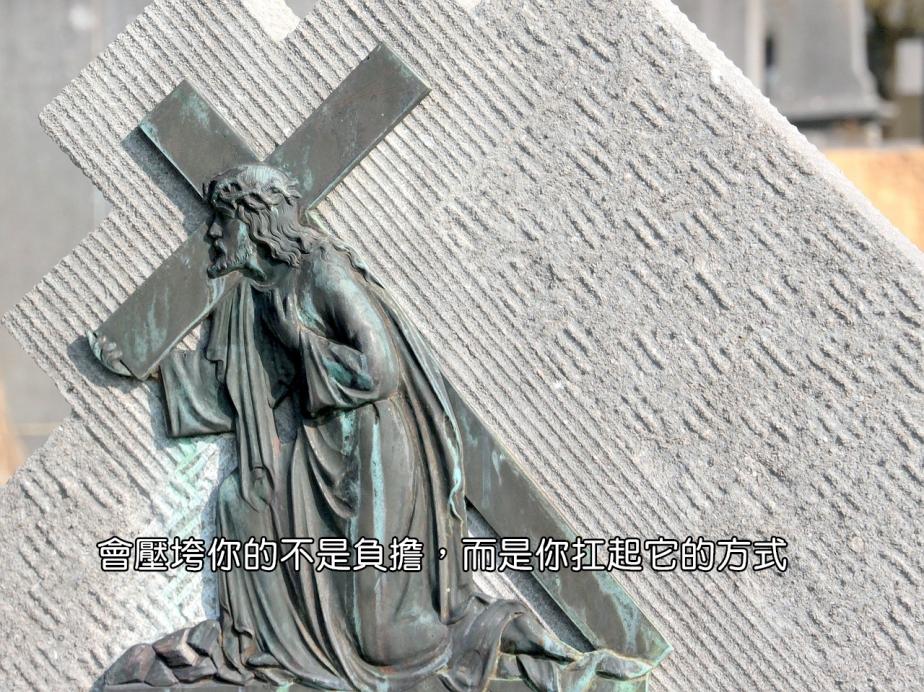 jesus-1248835_1280-2