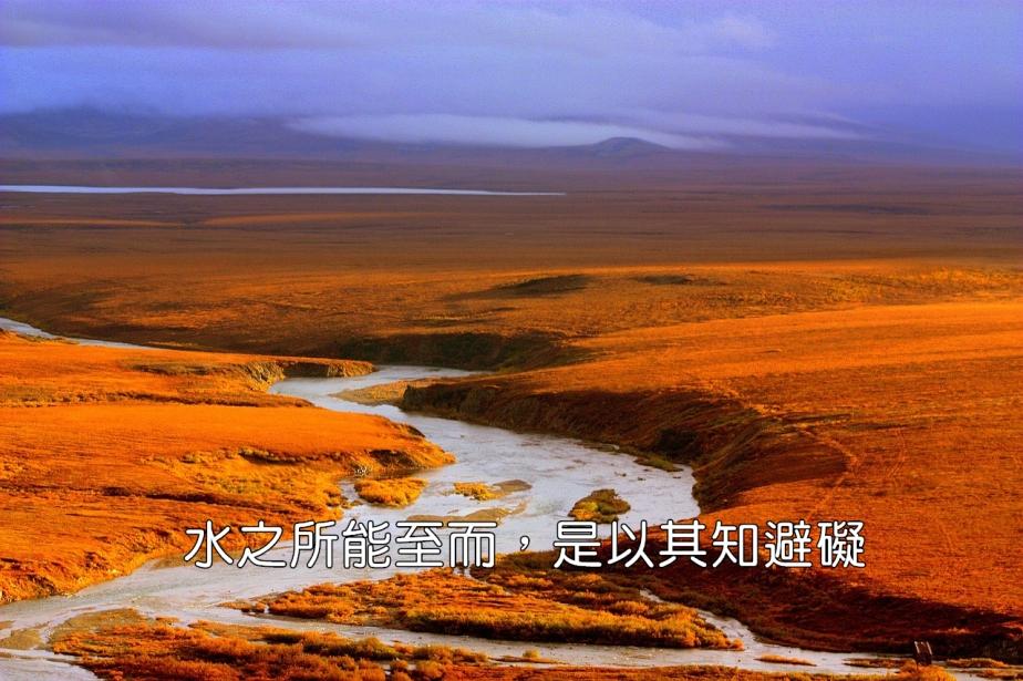 landscape-2274493_1280-2