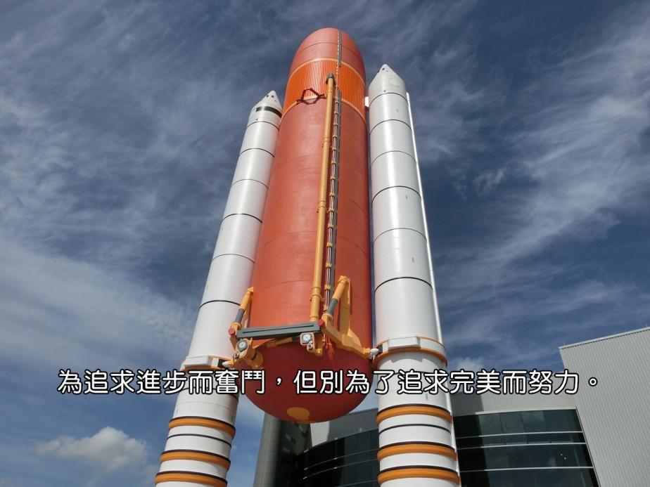 rocket-516049_1280-2