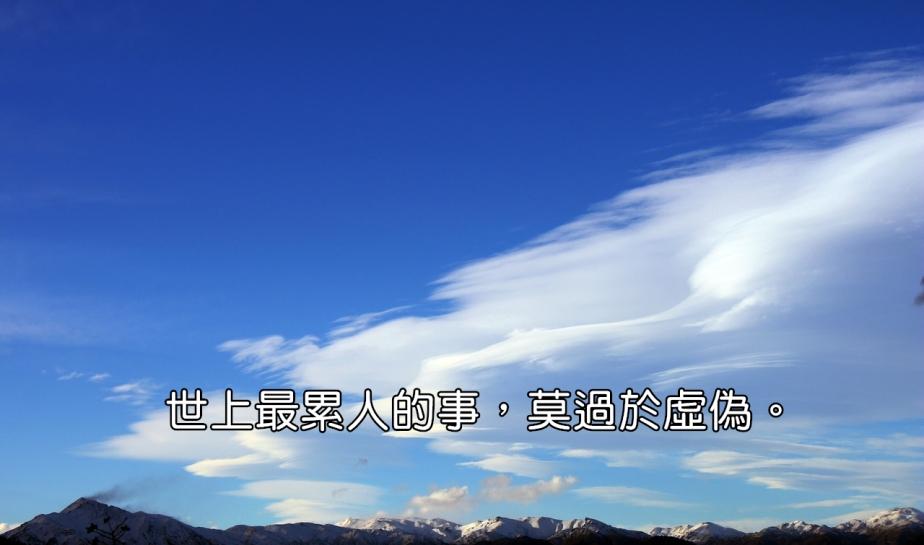 sky-62732_1280-2