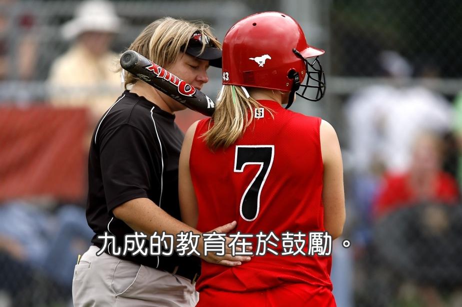 softball-1511264_1280-2