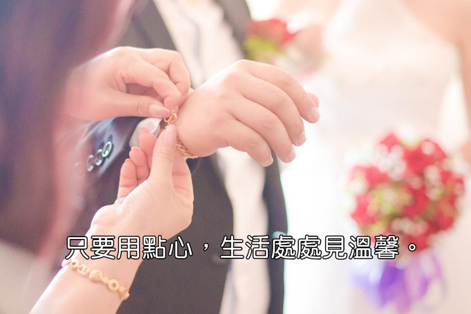 wedding-1356179_1280-2