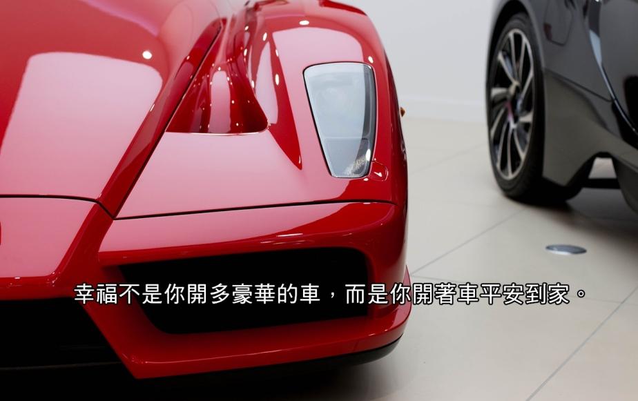car-2747730_1280-2
