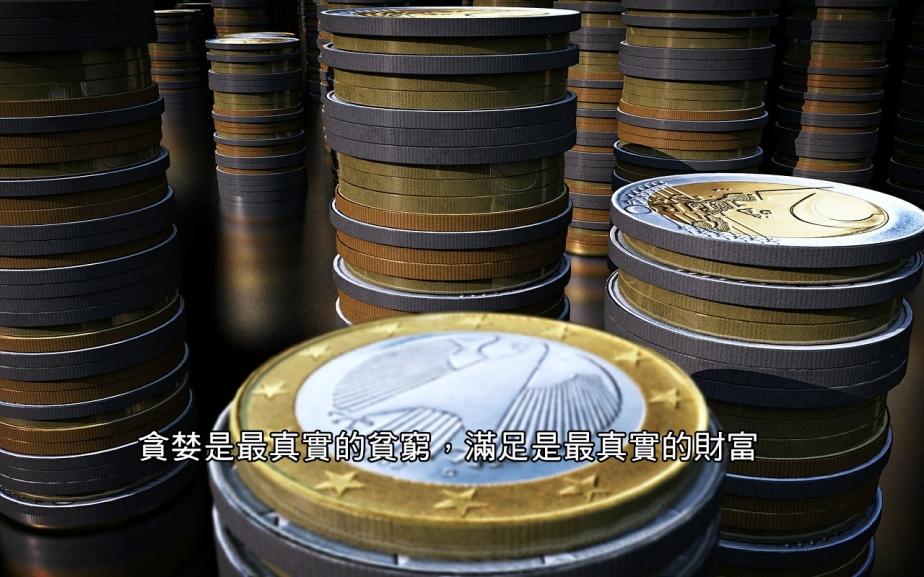 coins-361488_1280-2