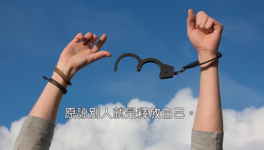 freedom-1886402_1280-2