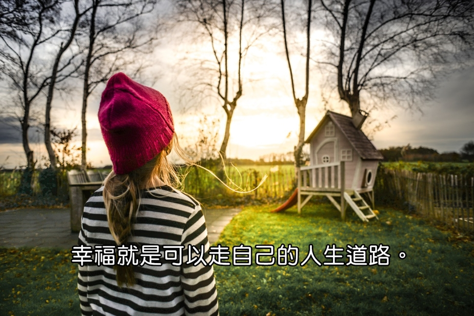 girl-1863906_1280-2