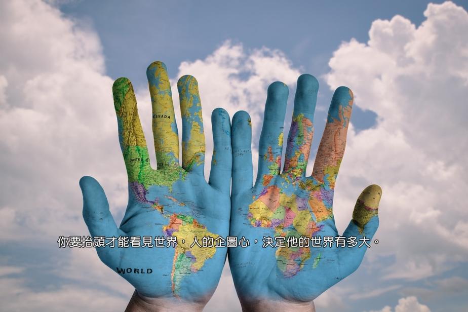 hands-600497_1280-2