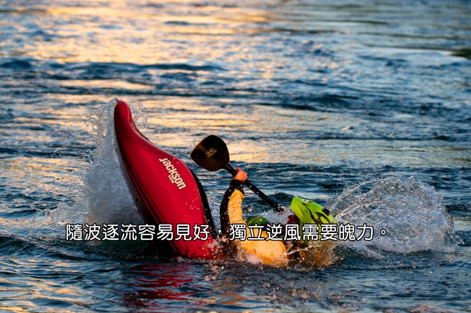 kayak-798009_1280-2