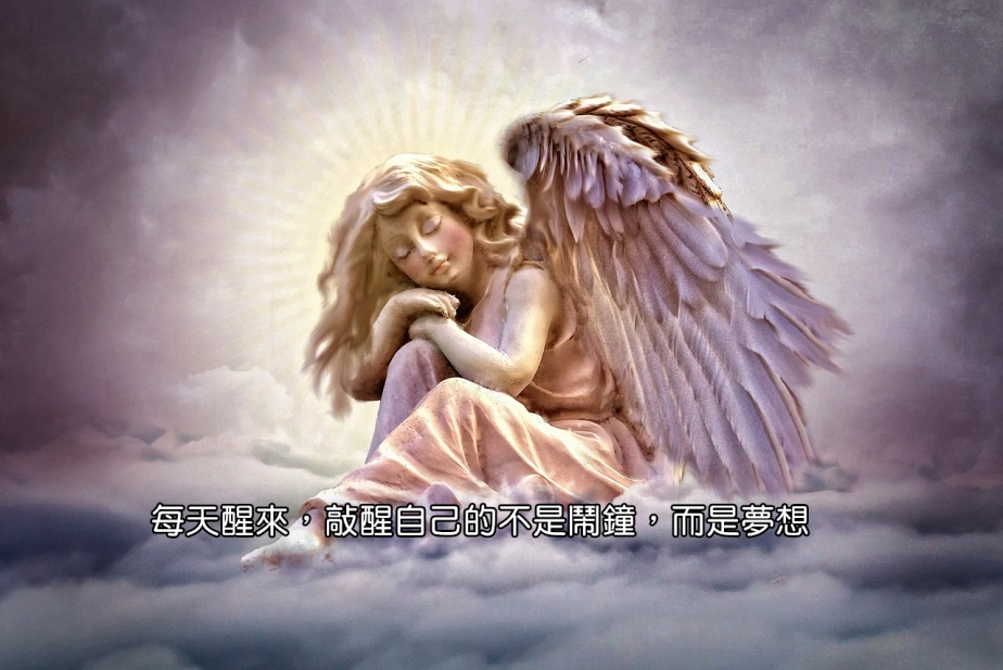 angel-2549076_1280-2