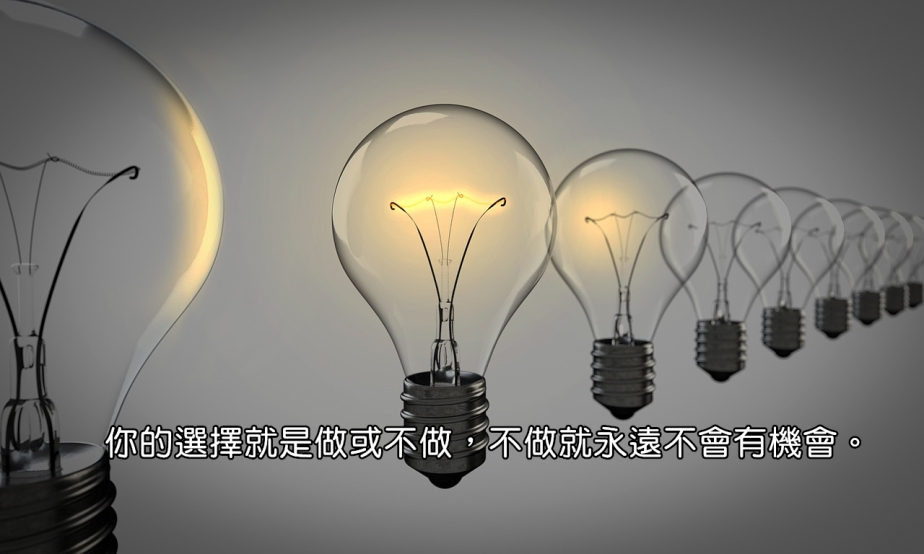 light-bulbs-1875384_1280-2
