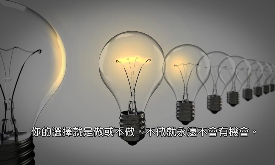 light-bulbs-1875384_1280-2