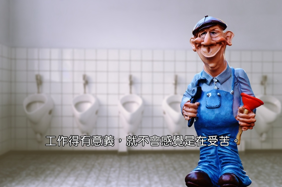 plumber-2547329_1280-2