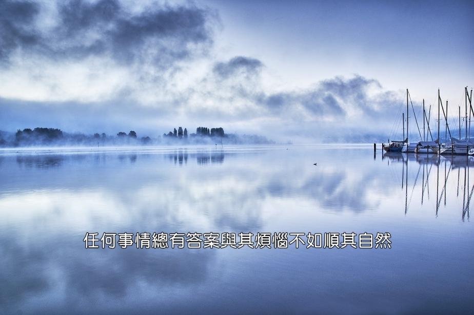 blue-2702172_1280-2