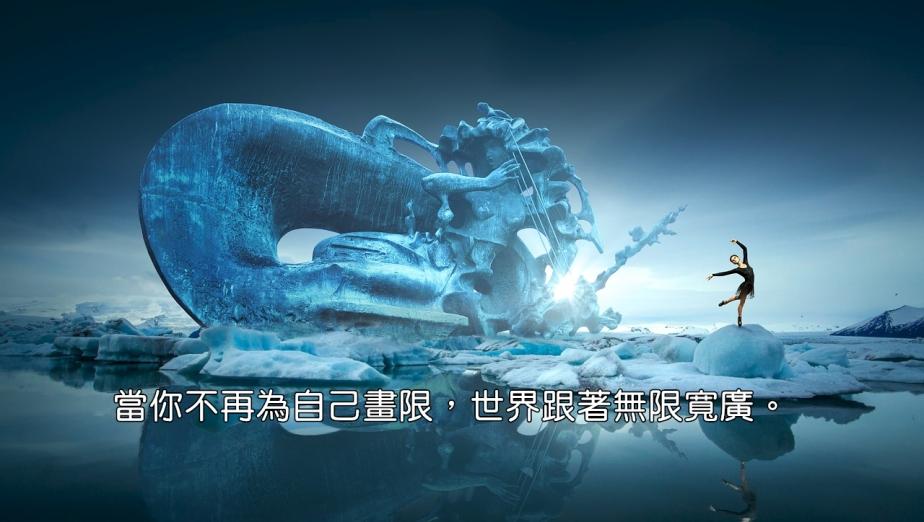 fantasy-3017693_1280-2