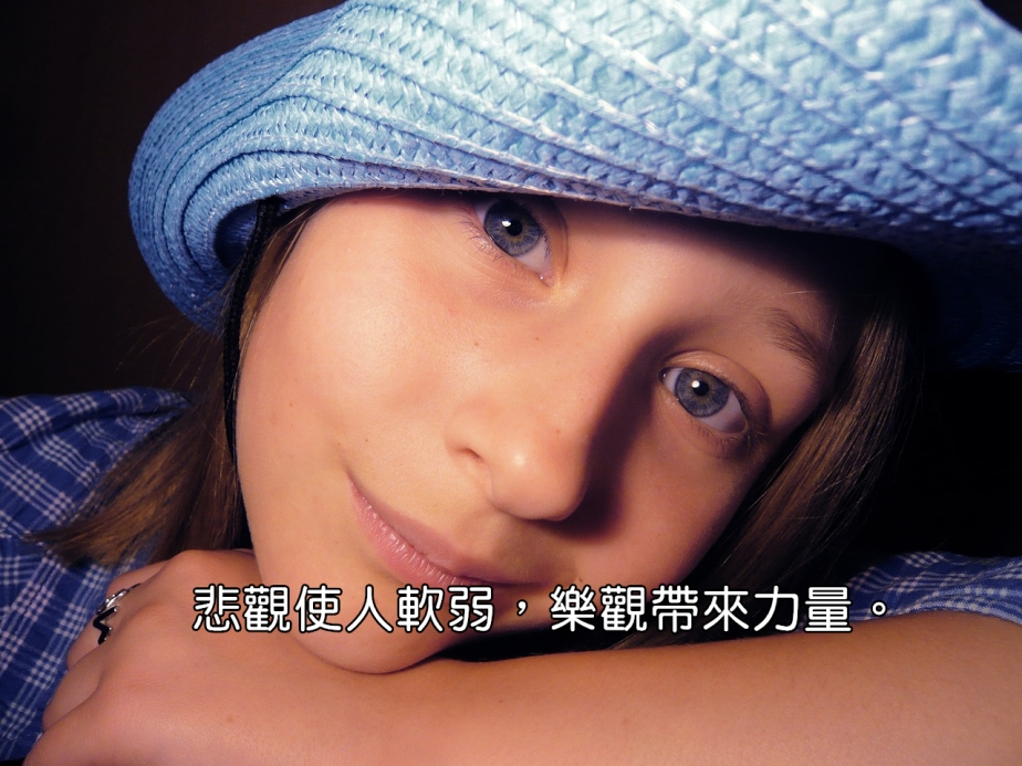 girl-2771944_1280-2