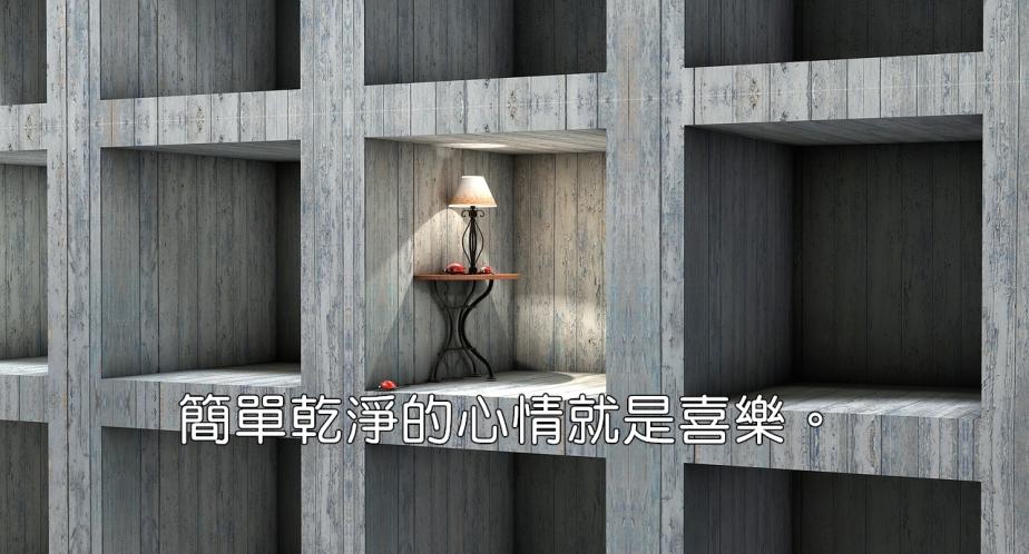 grid-2111444_1280-2