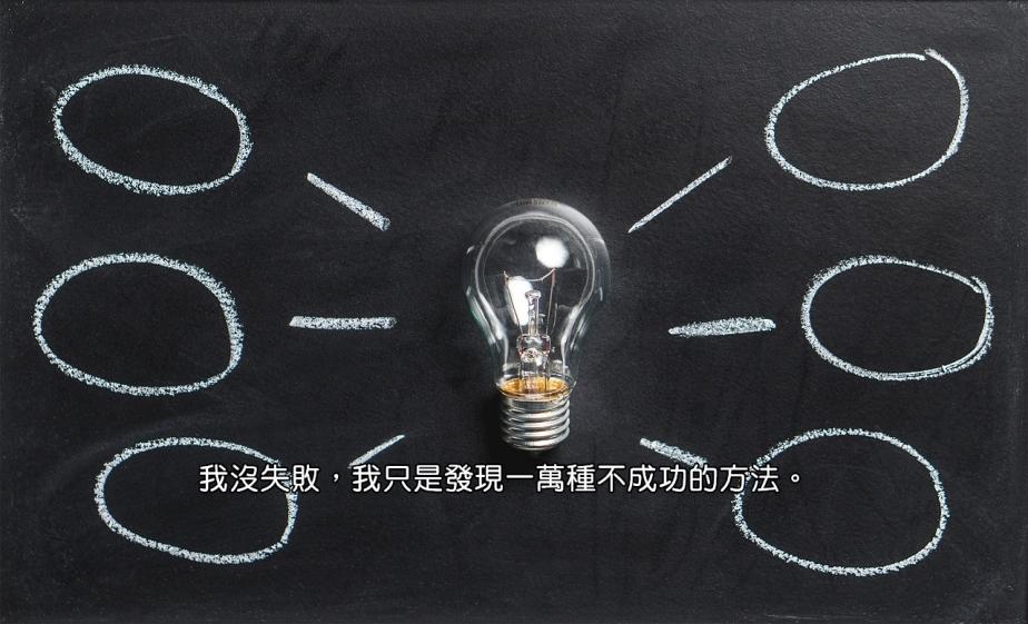 mindmap-2123973_1280-2