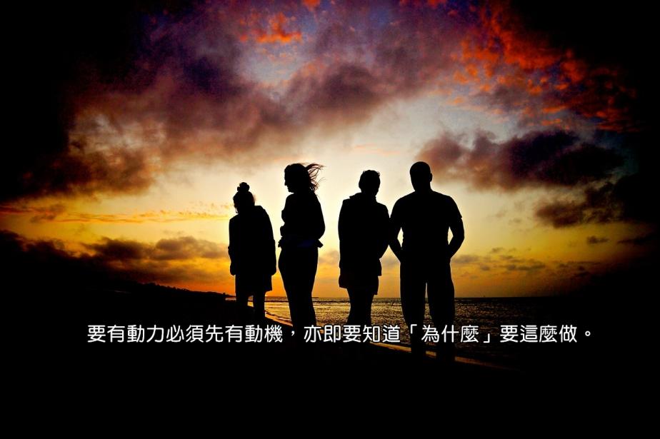 sunset-865310_1280-2