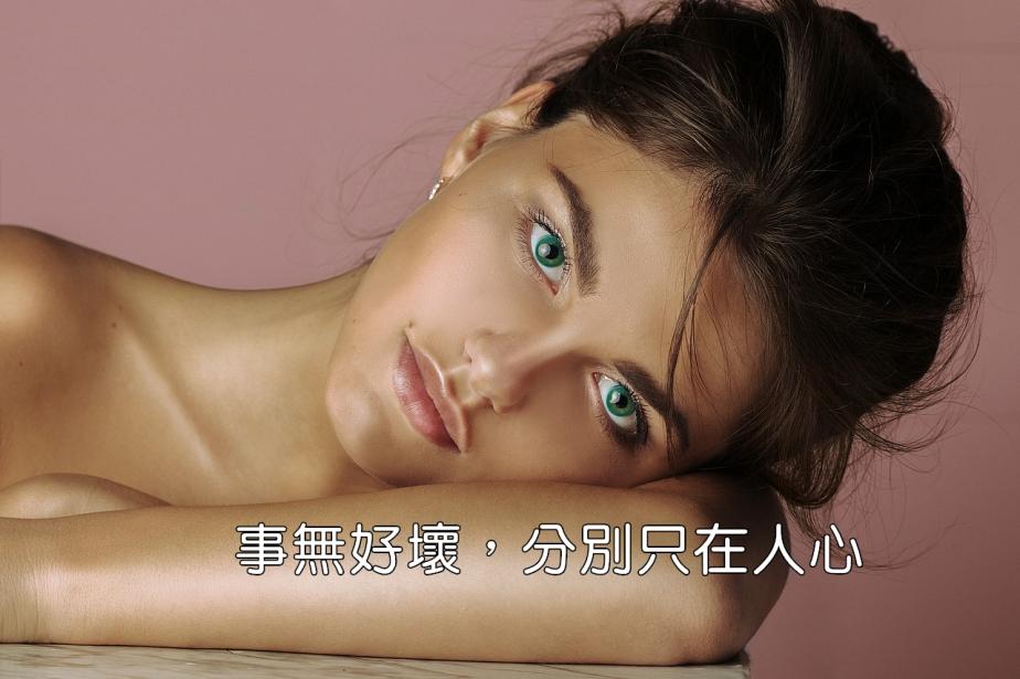 girl-3042495_1280-2