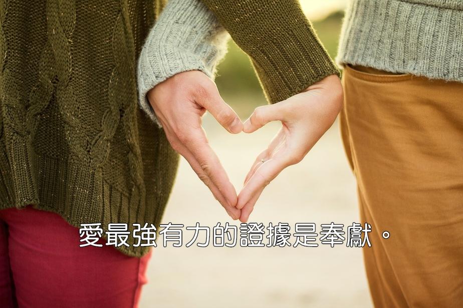 hands-1150073_1280-2