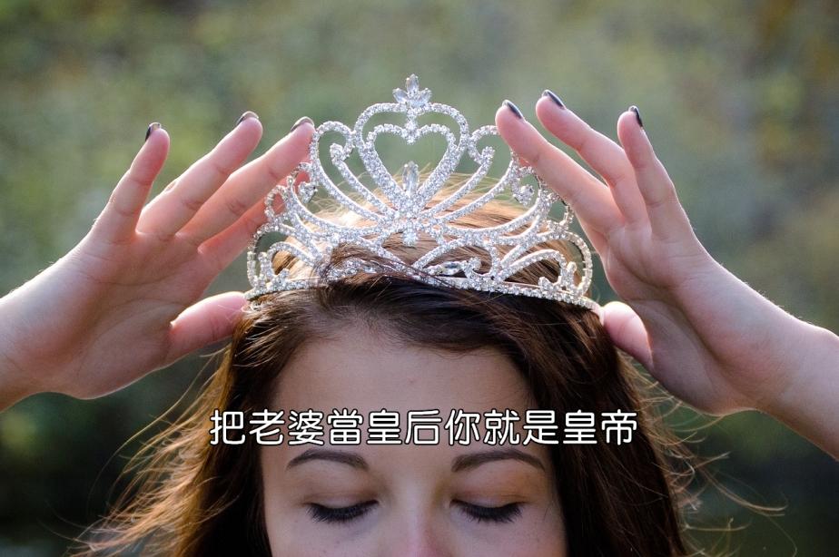 queen-2941437_1280-2