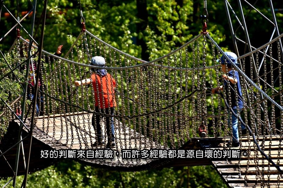 suspension-bridge-2320779_1280-2