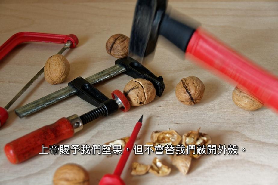 tool-1031988_128-2