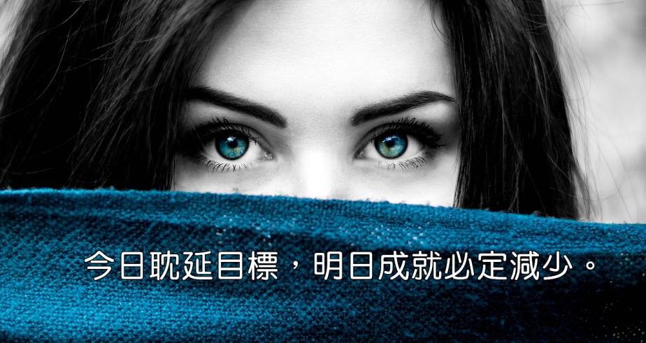 woman-1771895_1280-2