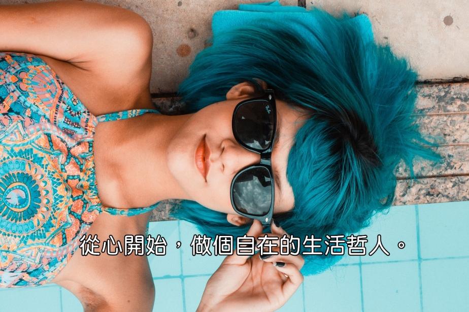 blue-2705642_1280-2