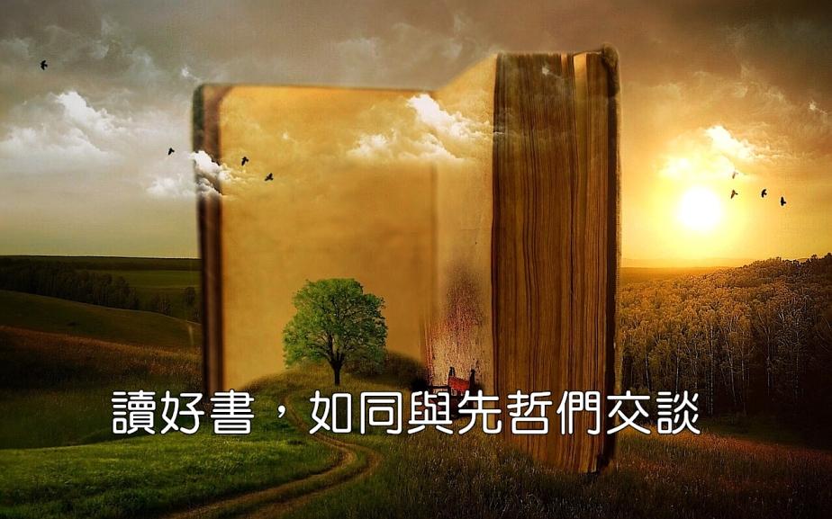 book-863418_1280-2