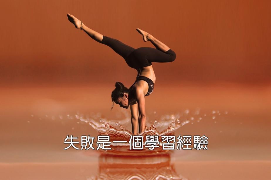 dance-3134828_1280-2