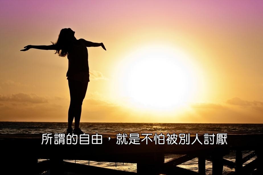 woman-591576_1280-2