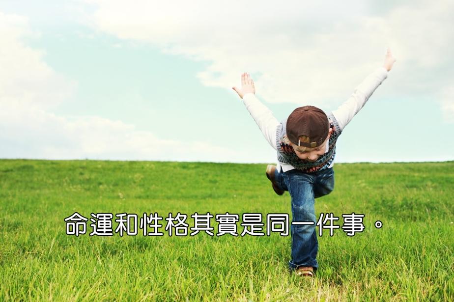 childhood-1884281_1280-2