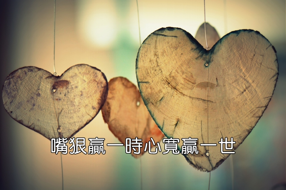 heart-700141_1280-2