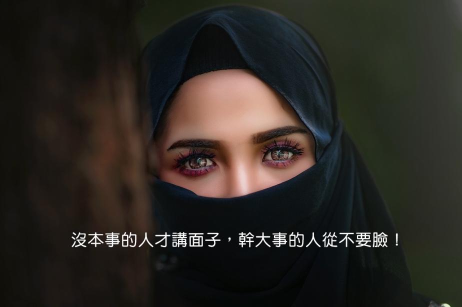 hijab-3064633_1280-2