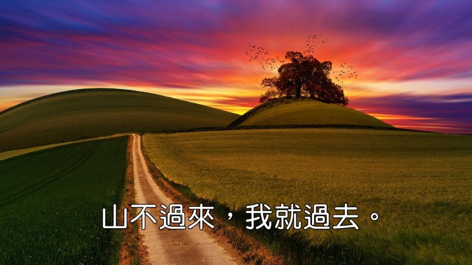 sky-3189347_1280-2.jpg