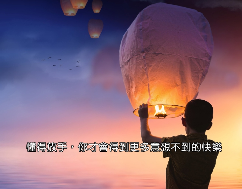 balloon-3206530_1280-2