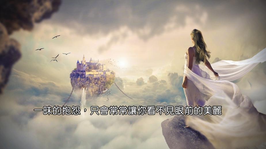 fantasy-3077928_1280-2