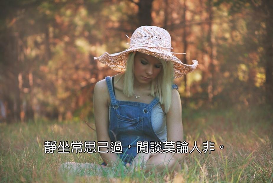 girl-526333_1280-2
