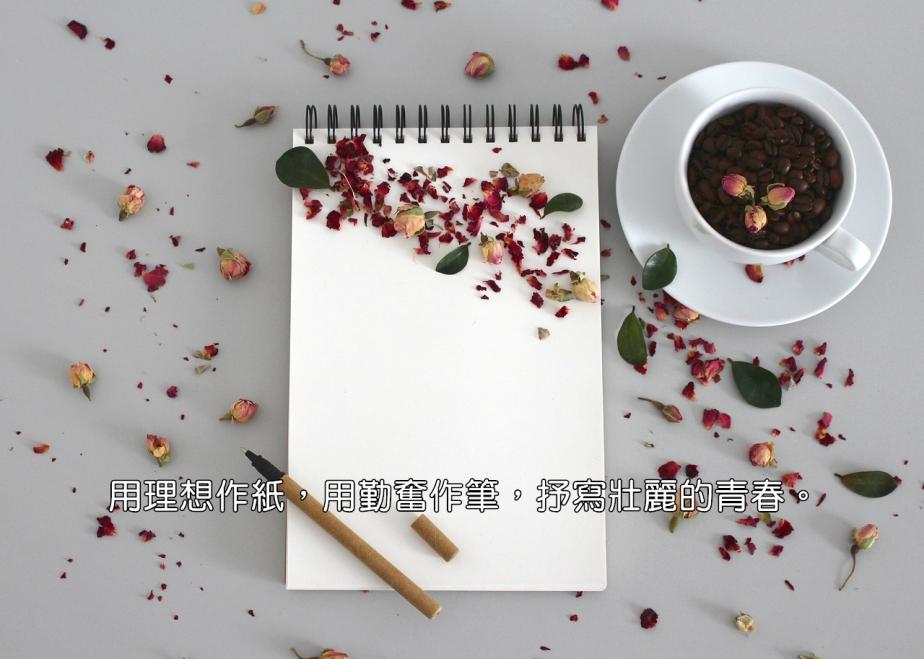notebook-3297317_1280-2