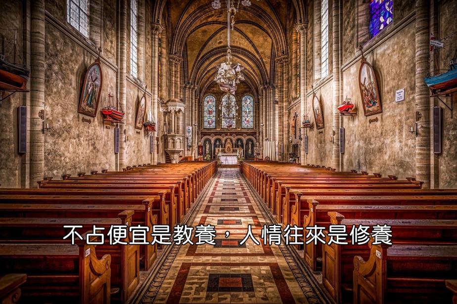 church-3481187_1280-2