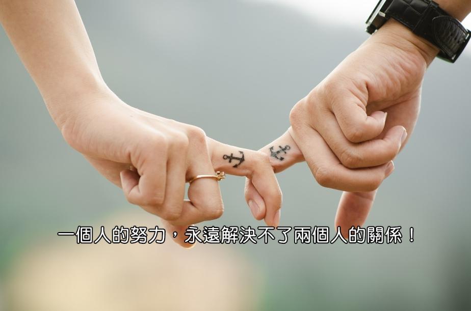 hands-437968_1280-2