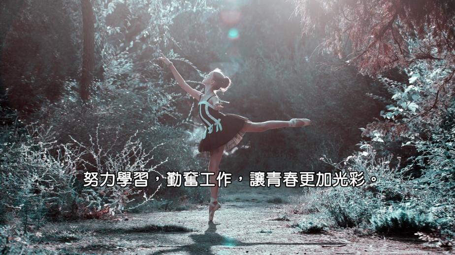 ballet-pose-1725207_1280-2